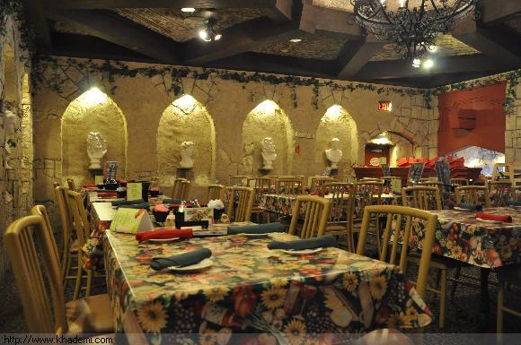 اولین شام 2012