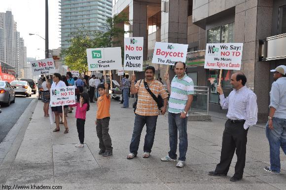 اعتراض به بانک تی دی