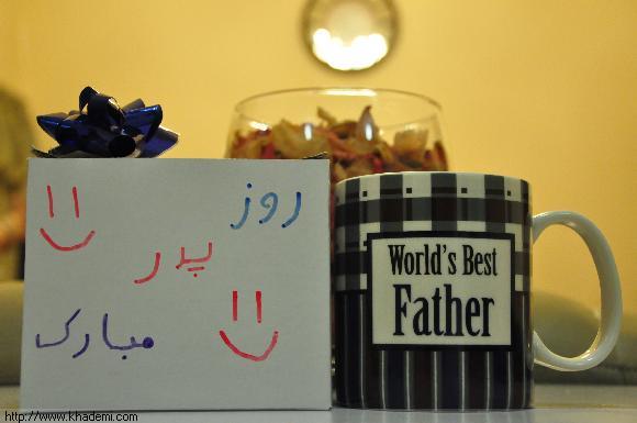 میلاد حضرت علی (ع) و روز پدر
